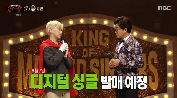 SUNGMIN di King of Masked Singer
